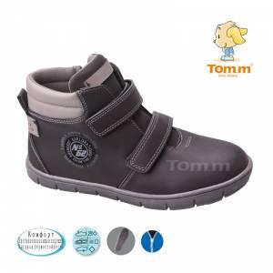 Черевики Tom.m Для хлопчика 3270A