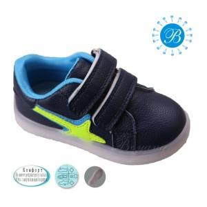 Кросівки Tom.m Для хлопчика 3299G