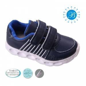 Кросівки Tom.m Для хлопчика 3302G
