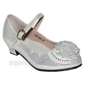 Туфлі DOLAR DOG Для дівчинки 3323-16M