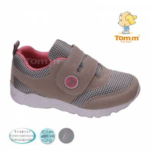 Кросівки Tom.m Для дівчинки 3377D
