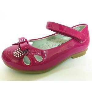 Туфлі Tom.m Для дівчинки 8157G
