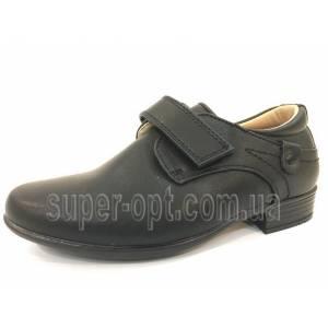 Туфлі Tom.m Для хлопчика 8629
