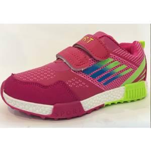 Кросівки MXM Для дівчинки 8803A