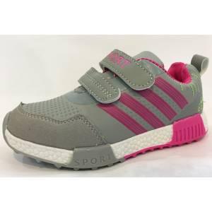 Кросівки MXM Для дівчинки 8804F