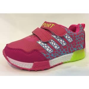 Кросівки MXM Для дівчинки 8806_A