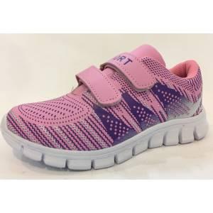 Кросівки MXM Для дівчинки 8808B