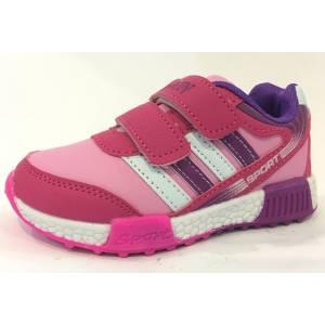 Кросівки MXM Для дівчинки 8836_C