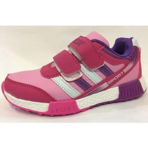 Кросівки MXM Для дівчинки 8839_C
