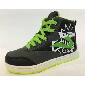 Кросівки MXM Для хлопчика 8843G