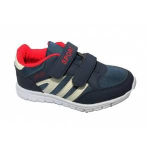 Кросівки Сонце Для хлопчика A086-1-1