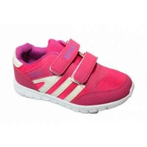 Кросівки Сонце Для дівчинки A086-1-3