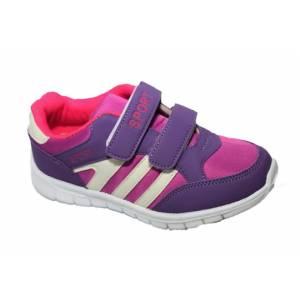 Кросівки Сонце Для дівчинки A086-3-1