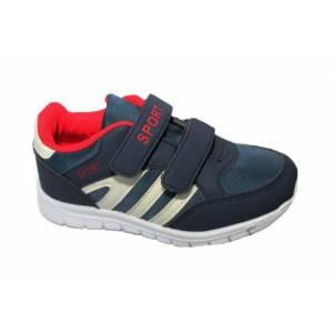 Кросівки Сонце Для хлопчика A086-3-2