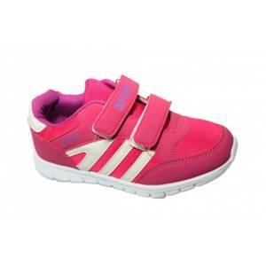 Кросівки Сонце Для дівчинки A086-3-3