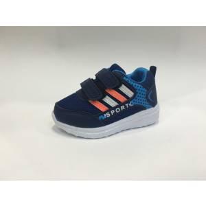 Кросівки Tom.m Для хлопчика B0530B