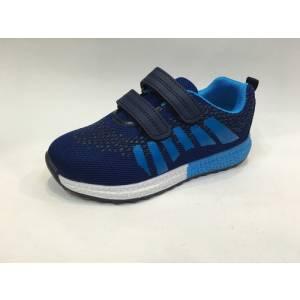 Кросівки Tom.m Для хлопчика B0534B