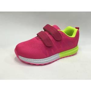 Кросівки Tom.m Для дівчинки B0534F