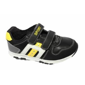 Кросівки Сонце Для хлопчика W603-3-2