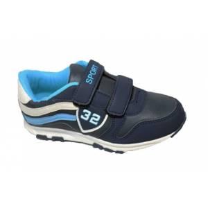 Кросівки Сонце Для хлопчика W605-2-1