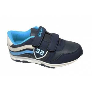 Кросівки Сонце Для хлопчика W605-3-1