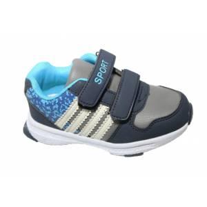 Кросівки Сонце Для хлопчика W608-2-2