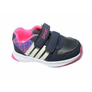 Кросівки Сонце Для дівчинки W608-2-4