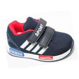 Кросівки Сонце Для хлопчика W613-1-1