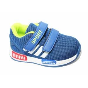 Кросівки Сонце Для хлопчика W613-1-2