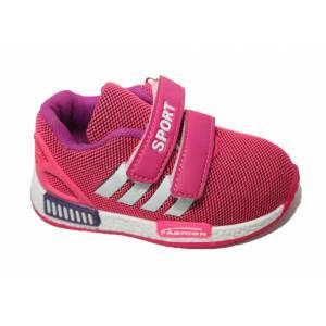 Кросівки Сонце Для дівчинки W613-1-3