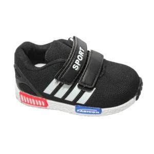 Кросівки Сонце Для хлопчика W613-1-4