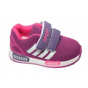 Кросівки Сонце Для дівчинки W613-1-5