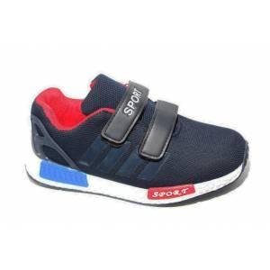 Кросівки Сонце Для хлопчика W613-2-1
