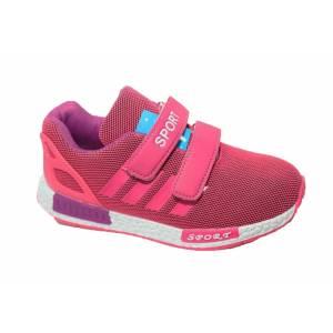 Кросівки Сонце Для дівчинки W613-2-2