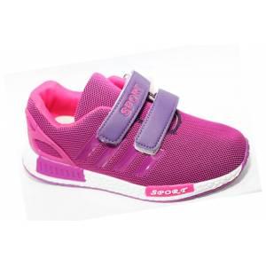 Кросівки Сонце Для дівчинки W613-2-3