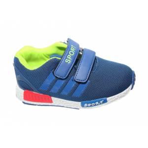Кросівки Сонце Для хлопчика W613-2-4