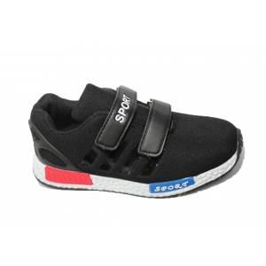 Кросівки Сонце Для хлопчика W613-2-5