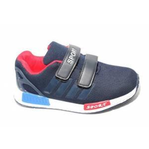 Кросівки Сонце Для хлопчика W613-3-1