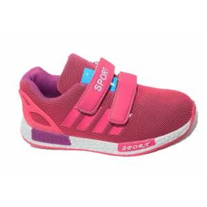 Кросівки Сонце Для дівчинки W613-3-2