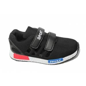 Кросівки Сонце Для хлопчика W613-3-3