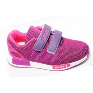 Кросівки Сонце Для дівчинки W613-3-4
