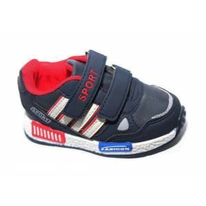 Кросівки Сонце Для хлопчика W618-1-1