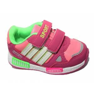 Кросівки Сонце Для дівчинки W618-1-2
