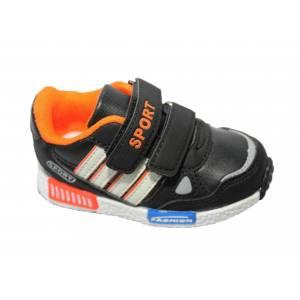 Кросівки Сонце Для хлопчика W618-1-3