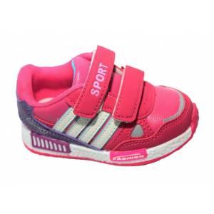 Кросівки Сонце Для дівчинки W618-1-4