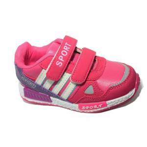 Кросівки Сонце Для дівчинки W618-2-1
