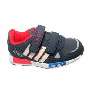 Кросівки Сонце Для хлопчика W618-2-3