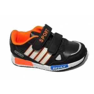 Кросівки Сонце Для хлопчика W618-2-4